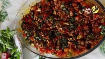 الكواج،-كواج،-أطباق_سورية