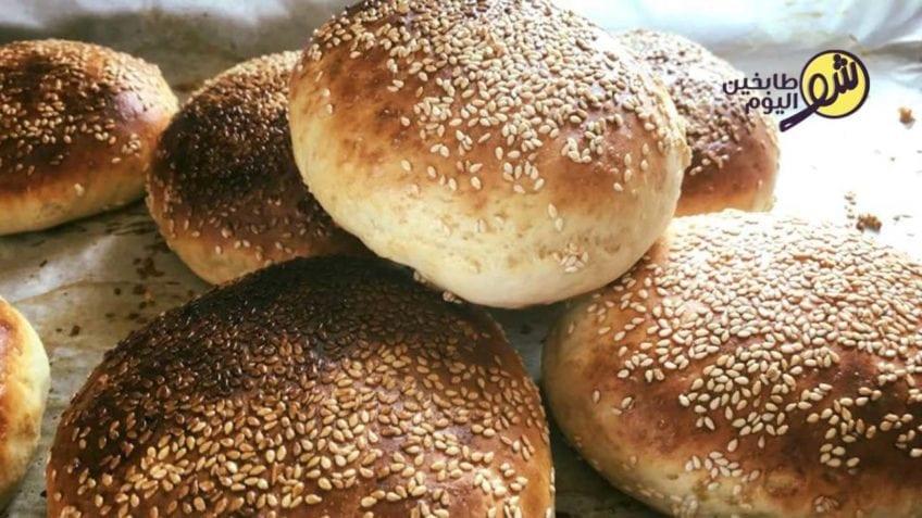 خبز_طريقة_تحضير_همبرغر_الخبز_وصفة_برغر_وصفات_شو_طابخين_اليوم