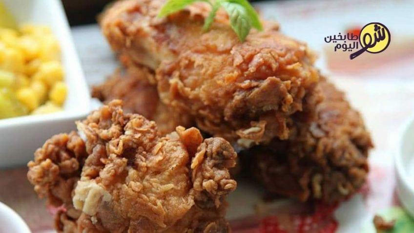 أسهل طريقة لتحضير كريسبي الدجاج شو طابخين اليوم