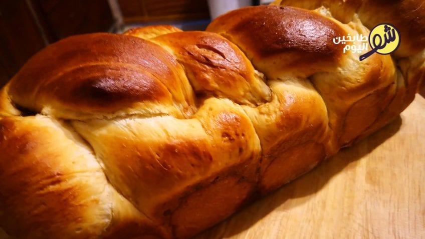 خبز_الخبز_بريوش_البريوش_شو_طابخين_اليوم_المطبخ_الفرنسي