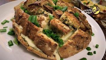 خبز_الخبز_بالزبدة_والجبنة_جبنة_شو_طابخين_اليوم