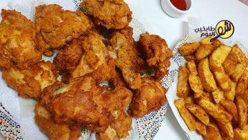 دجاج_الدجاج_كنتاكي_الكنتاكي_شو_طابخين_اليوم