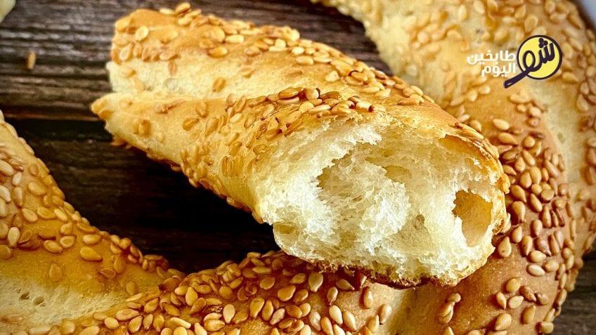خبز_السميت_التركي_سميت_صميط_تركي_وصفات_تركية_شو_طابخين_اليوم