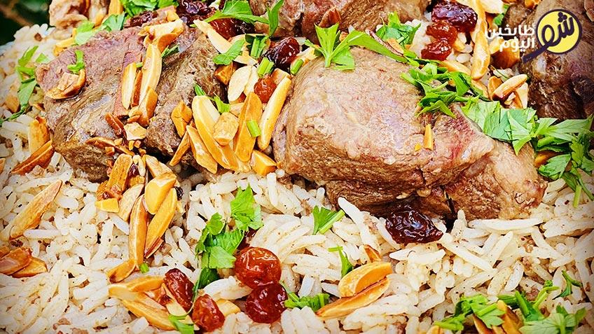 تطبيقة-الرز-باللحم-شو-طابخين-اليوم
