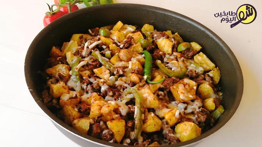 صينية-لحمة-مفرومة-مع-بطاطا-وفطر-شو طابخين اليوم