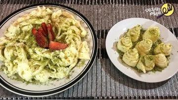 حلاوة-الجبنة- شو طابخين اليوم