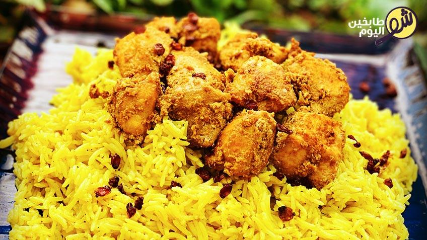الرز-الأصفر-مع-الطاووق-شو-طابخين-اليوم