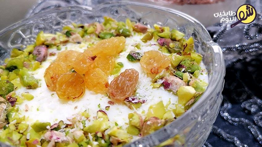 المهلبية-التركية-شو طابخين اليوم