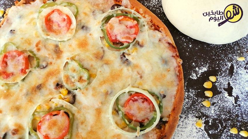طريقة-تحضير-بيتزا-منزلية-شو طابخين اليوم