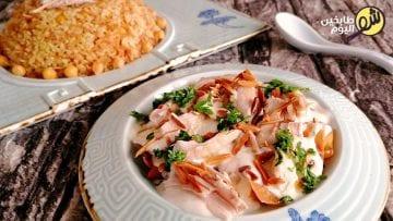 فتة-دجاج-وبرغل-بشعيرية-شو طابخين اليوم