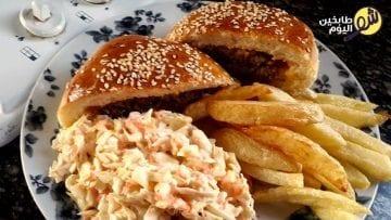 خبز-البرغر-شو طابخين اليوم